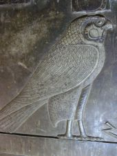 Detail from temple at Luxor, Egypt